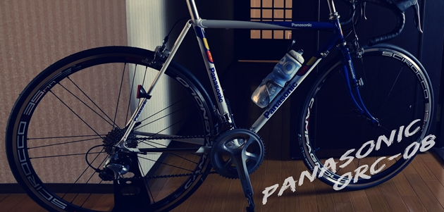Panasonic ORC-08