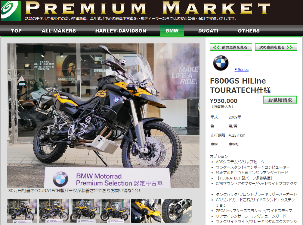 f800gs.png