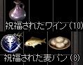 エブロールの袋3