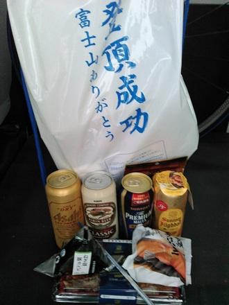 20150613_beer.jpg