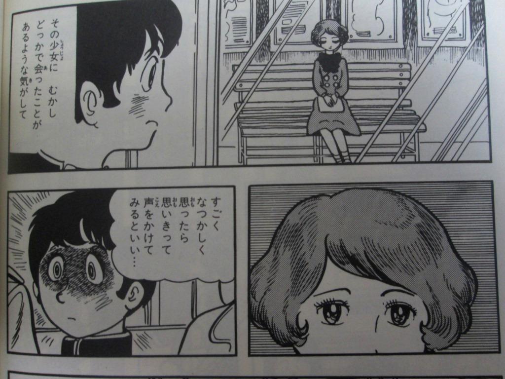 手塚治虫100 その18「日本発狂」...