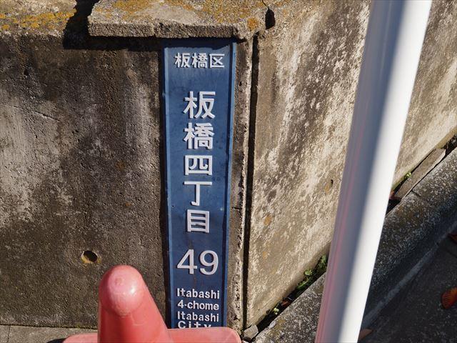 369_R_R.jpg