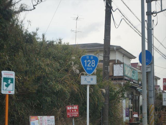531_R.jpg