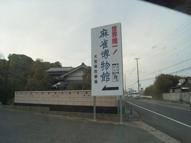 532_R.jpg
