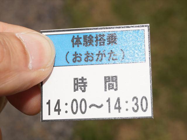 DSC01565_R_20150503223039011.jpg