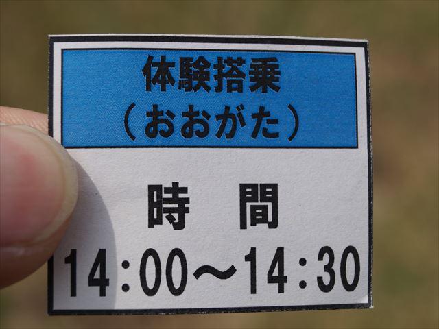 DSC01689_R_20150504191652c4d.jpg