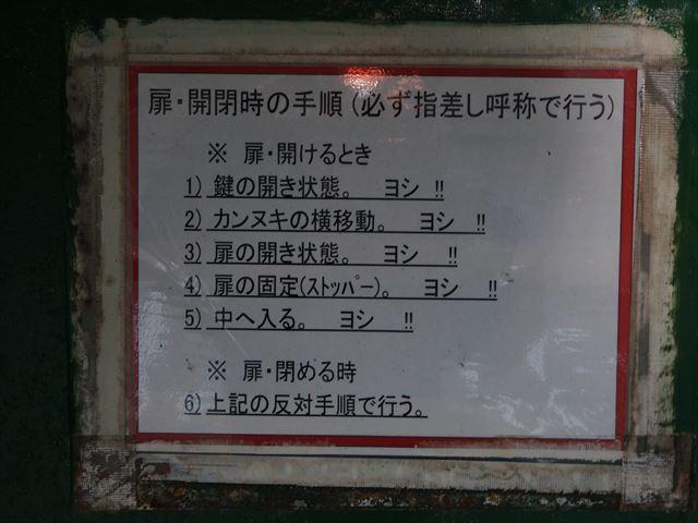 DSC06546_R.jpg