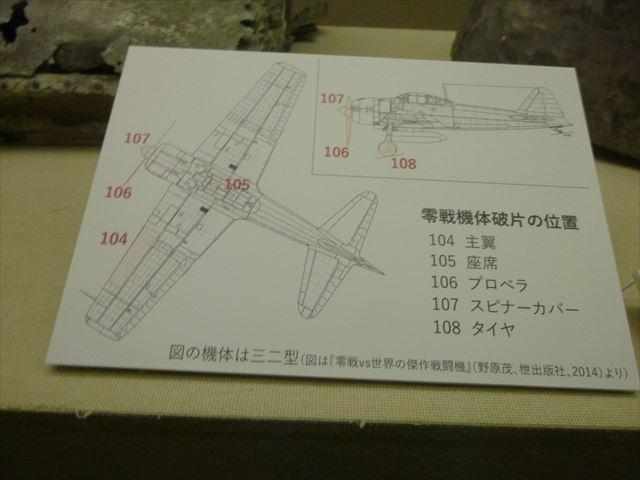 P1030445_R.jpg