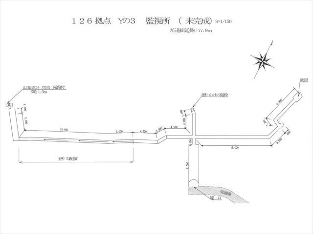 Y-3_R.jpg
