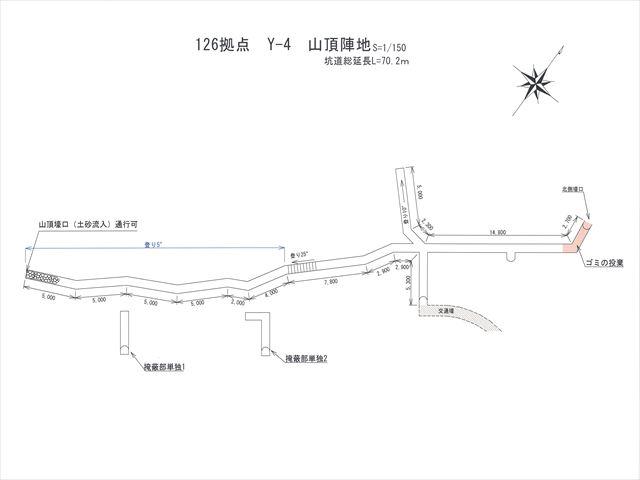 Y-4_R.jpg