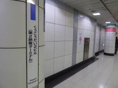 20141227-01.jpg