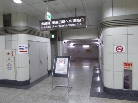 20141227-03.jpg
