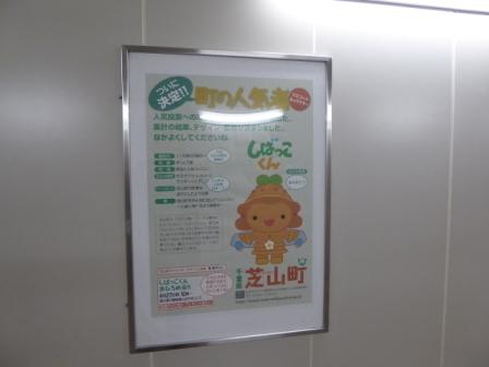 20141227-07.jpg