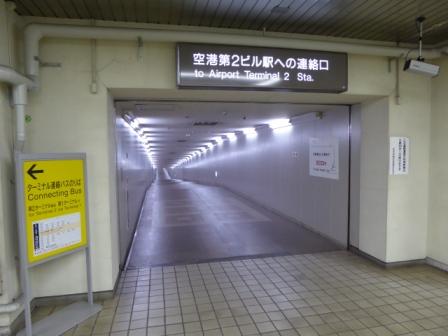 20141227-08.jpg