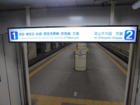 20141227-11.jpg