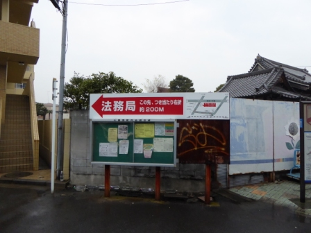 20150115-04.jpg