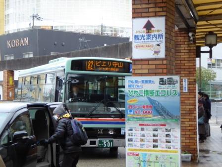 20150130-05.jpg