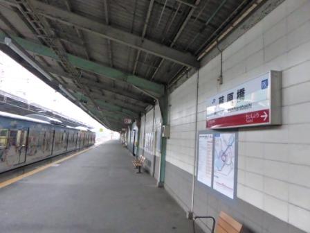 20150307-01.jpg