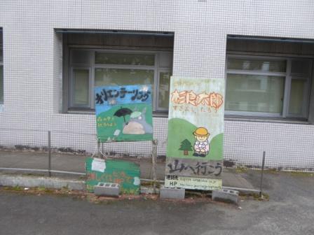 20150309-19.jpg