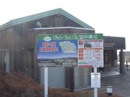 20150318-15.jpg