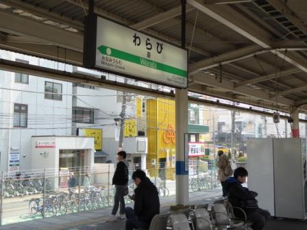 20150322-01.jpg