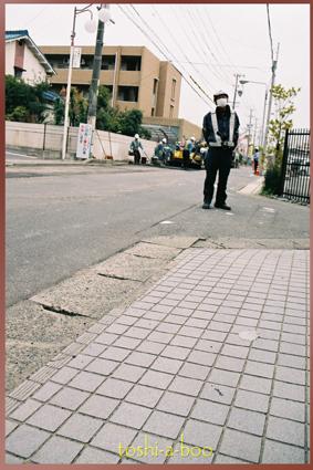 blog316kouji.jpg