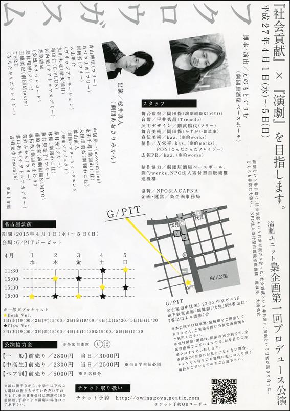 blogfukurouura.jpg