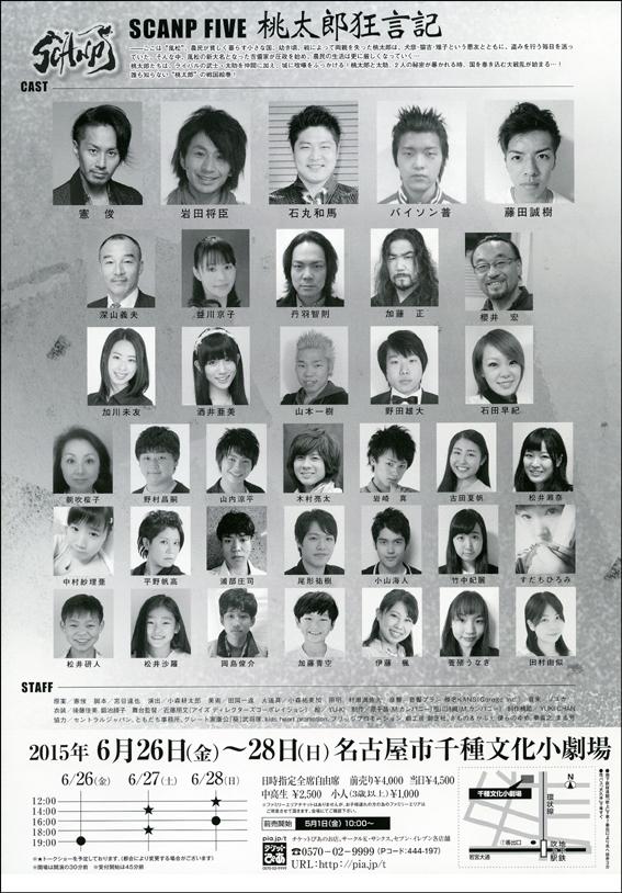 blogmomochiraura.jpg