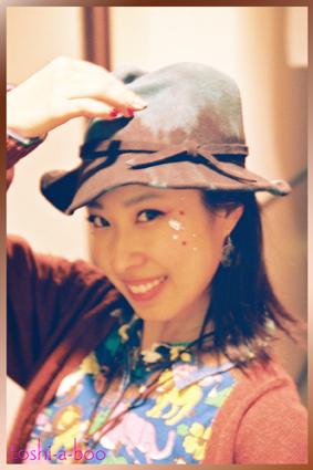 blogseitenmiyu.jpg