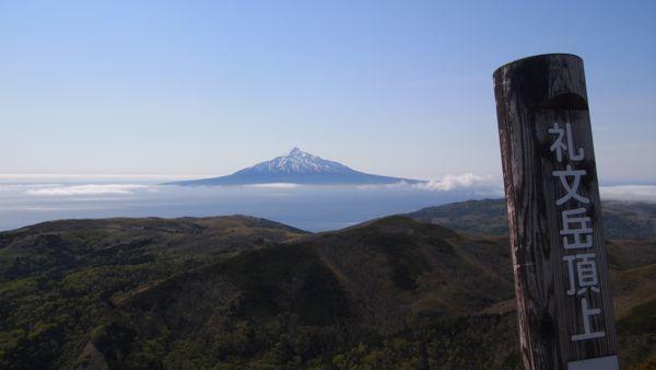 礼文岳から利尻富士P5278362