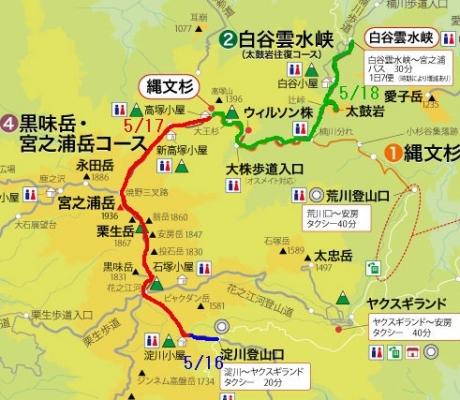 屋久島登山マップ(加工)