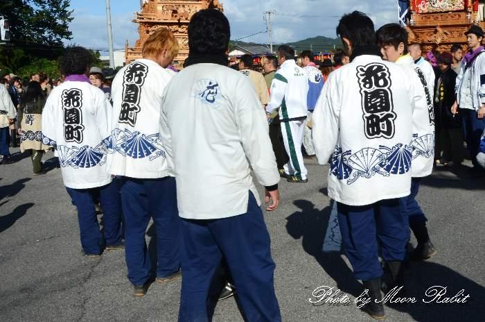 花園町だんじり(花園町屋台) 祭り装束 西条祭り
