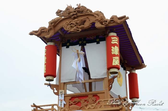 三津屋屋台(三津屋御神楽だんじり) 祭り提灯