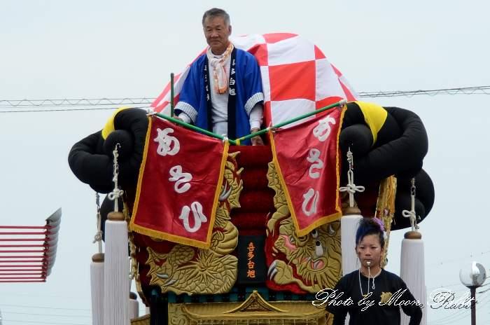 喜多台旭子供太鼓台 祭り旗