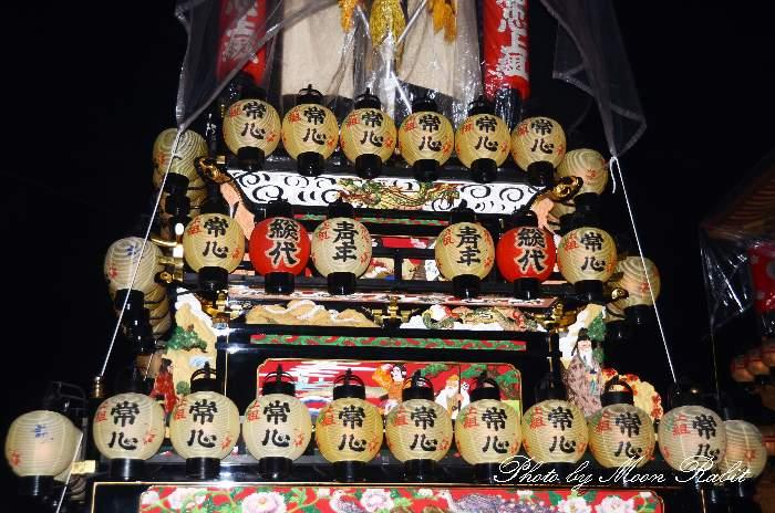 祭り提灯 常心上組屋台(大南だんじり) 西条祭り 伊曽乃神社祭礼 愛媛県西条市