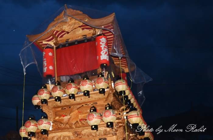 祭り提灯 北之町上組屋台(きたの町だんじり) 西条祭り 伊曽乃神社祭礼 愛媛県西条市