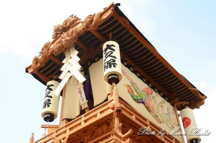 祭り提灯 大久保屋台(大久保だんじり) 石岡神社祭礼 西条祭り