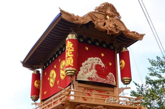 祭り提灯 恵比須だんじり(蛭子屋台) 石岡神社祭礼 西条祭り