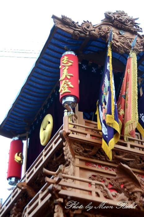隅提灯 新御堂屋台(志美登だんじり) 西条祭り 石岡神社祭礼