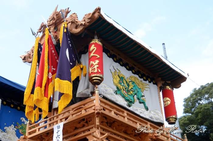隅提灯 久保屋台(久保だんじり) 西条祭り 石岡神社祭礼