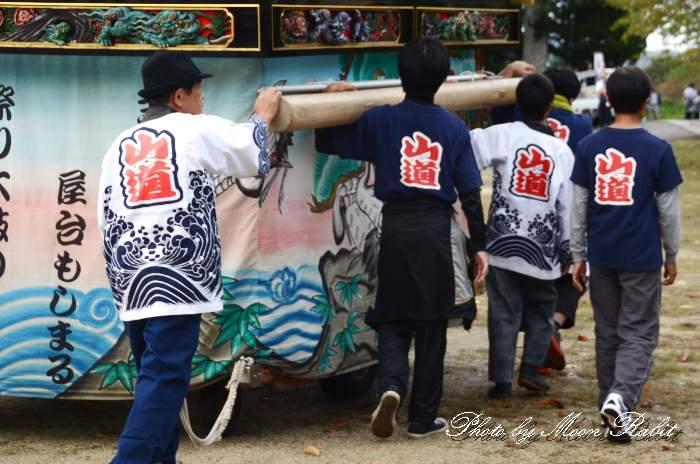 山道屋台(山道だんじり) 祭り装束 石岡神社祭礼