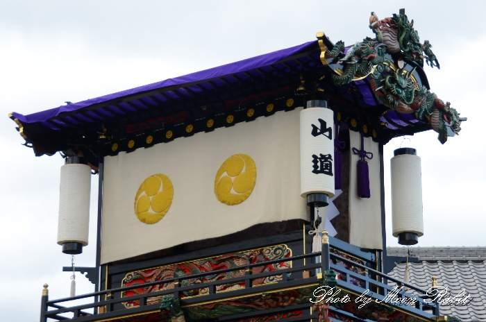 隅提灯 山道屋台(山道だんじり) 西条祭り 石岡神社祭礼