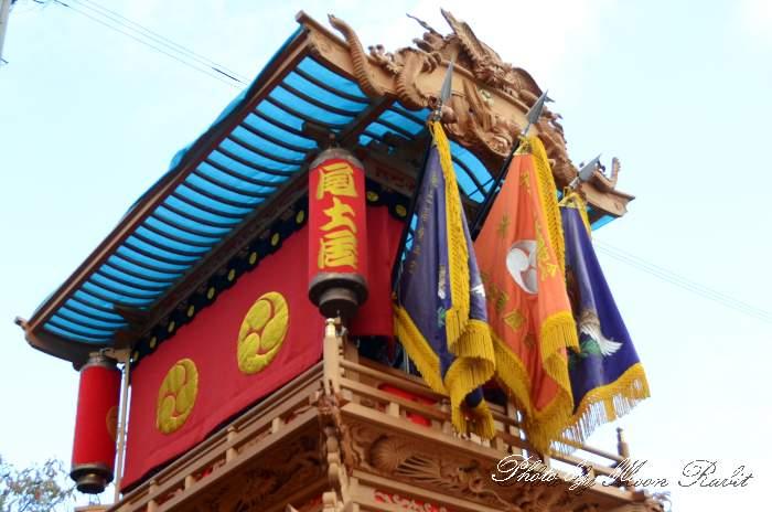 隅提灯 尾土居屋台(尾土居だんじり) 西条祭り 石岡神社祭礼