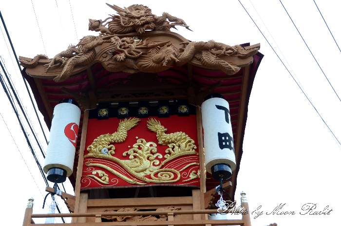 隅提灯 下町屋台(下町だんじり) 西条祭り 石岡神社祭礼