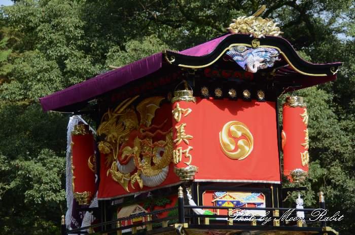 隅提灯 上町屋台(上町だんじり) 西条祭り 石岡神社祭礼