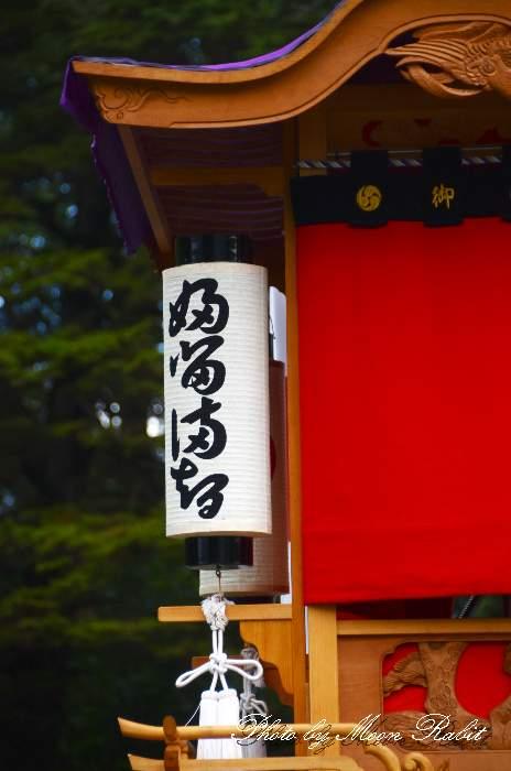 祭り提灯 古町屋台(古町だんじり) 石岡神社祭礼 西条祭り