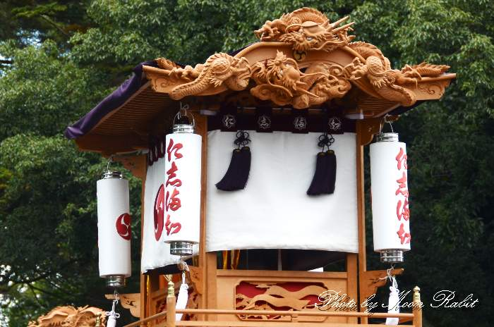 隅提灯 西町屋台(だんじり) 西条祭り 石岡神社祭礼 愛媛県西条市氷見