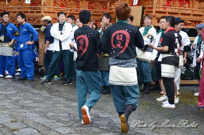 坂元だんじり(屋台) 祭り装束 石岡神社祭礼