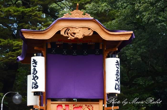 隅提灯 北山屋台(北山だんじり) 西条祭り 石岡神社祭礼