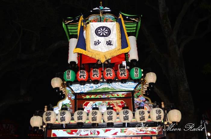 祭り提灯 砂盛町屋台(砂盛町だんじり) 西条祭り 伊曽乃神社祭礼 愛媛県西条市